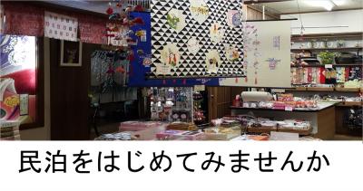 温泉の売店